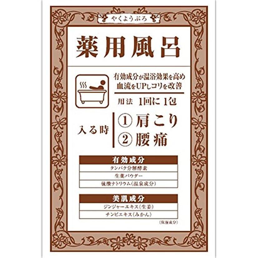 推進力危険なトライアスリート大山 薬用風呂KKa(肩こり?腰痛) 40G(医薬部外品)
