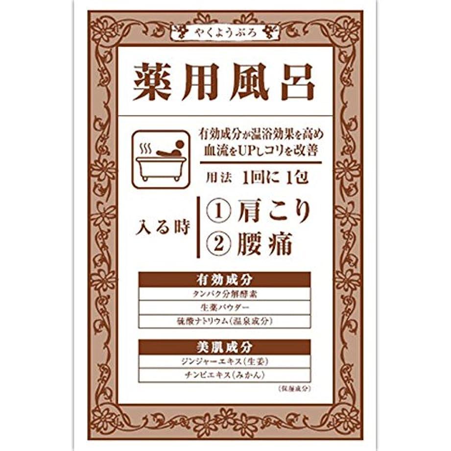 時系列消毒剤虫を数える大山 薬用風呂KKa(肩こり?腰痛) 40G(医薬部外品)