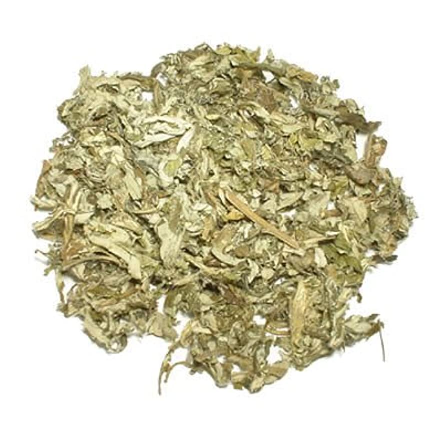 ヨモギ業務用 500g 蓬茶 本場韓国産ヨモギ 葉(地上部 主に葉)100% 乾燥よもぎ茶 よもぎ風呂 ヨモギ蒸し