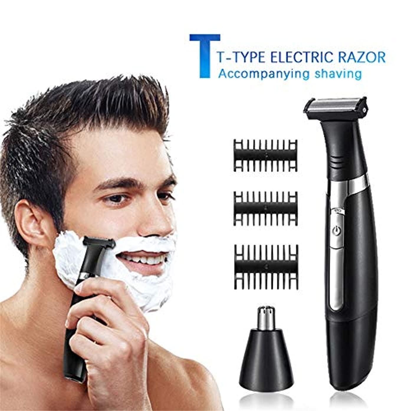 労働パトロール連続的1バリカンシェーバーでヒゲトリマー男性、鼻毛トリマー、2、USB充電式グルーミングキット、全身洗える、急速充電