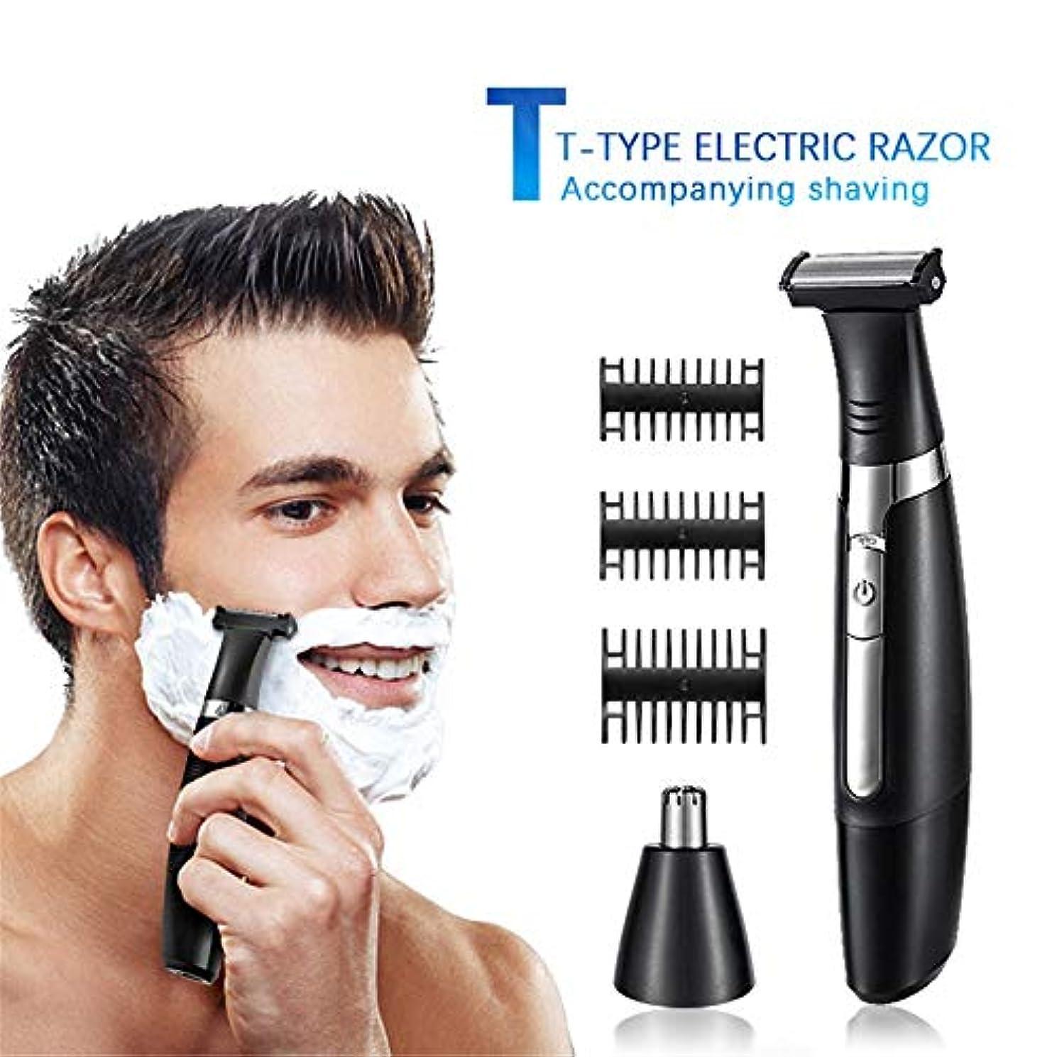 再生可能クラフト現実的1バリカンシェーバーでヒゲトリマー男性、鼻毛トリマー、2、USB充電式グルーミングキット、全身洗える、急速充電