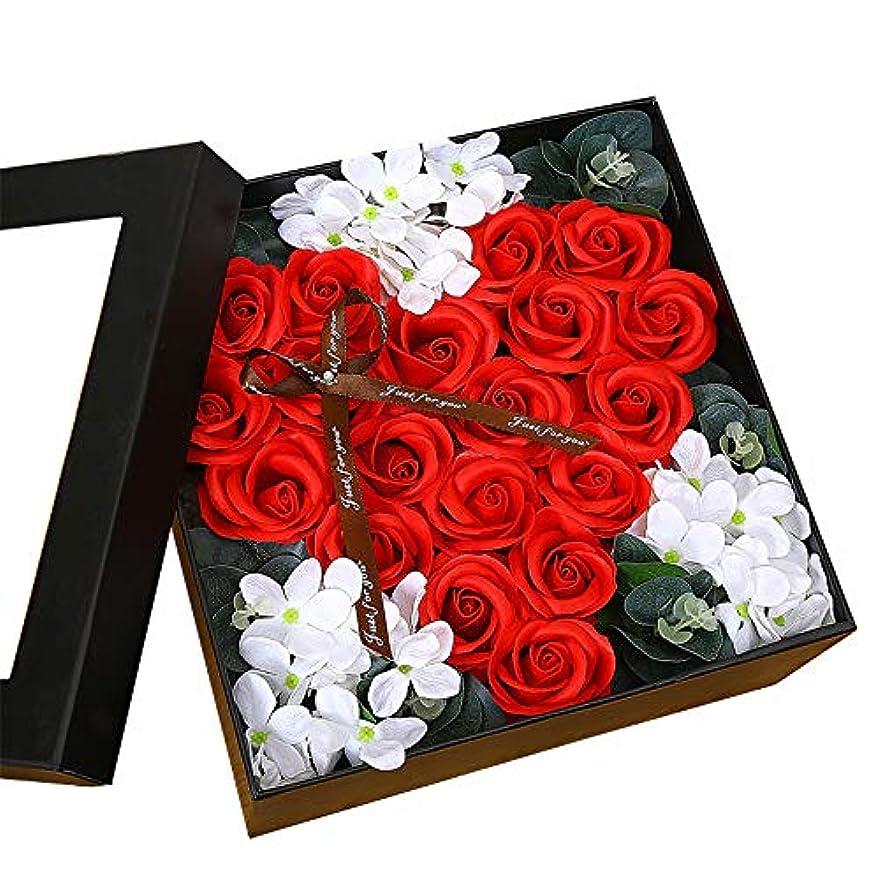 感謝する支給楽しい生地と花石鹸の花 ギフトソープフラワーローズフラワーバレンタインデーのために不可欠ガールフレンド記念日誕生日母の日 (色 : Red square box)