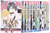 BLACK BIRD コミック 全18巻完結セット (フラワーコミックス)
