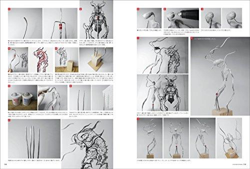 超絶造形作品集&スカルプトテクニック