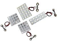 モデル信玄 プレサージュU31用LEDルームランプセット+T10 6点計80発 RL-PSG2W