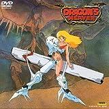 ドラゴンズ ヘブン DRAGON'S HEVEN [DVD]