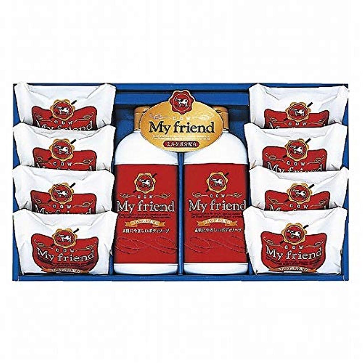 愛国的なプレゼントモニカ牛乳石鹸 マイフレンドボディソープセット