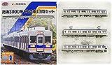ニューホビー トミーテック 鉄道コレクション(K294+K295+K296)南海3000系(改造車)3両セット