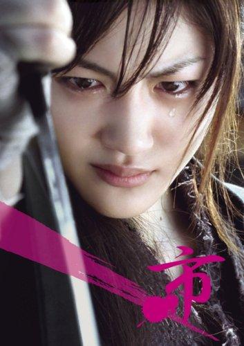 ICHI プレミアム・エディション [DVD]の詳細を見る