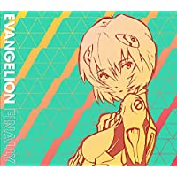 【Amazon.co.jp限定】EVANGELION FINALLY ムビチケカード付き数量限定・期間限定盤 (A4クリアファイル+デカジャケット付き)