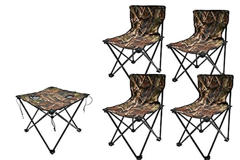 暗唱する全部平らにするアウトドア BBQ 釣り 折りたたみテーブルX1個 折り畳み椅子X4個セット 枯葉迷彩