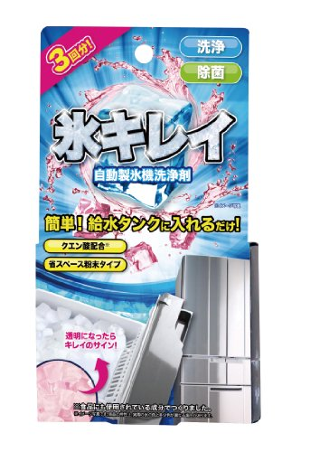 自動製氷機洗浄剤 氷キレイ...