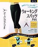 Amazon.co.jp(ファースト)FAST シェイプアップ対策 ウォーキングスパッツ 7分丈