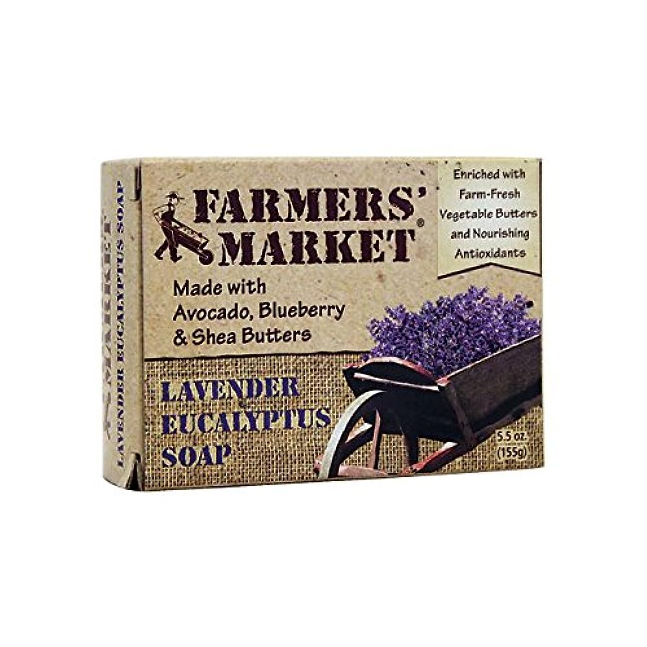 楽しむ月曜黙認するFarmers' Market Soaps, Lavender Eucalyptus Soap, 5.5 oz (155 g) (Discontinued Item)