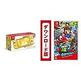 Nintendo Switch Lite イエロー + スーパーマリオ オデッセイ|オンラインコード版 セット