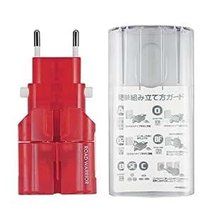 デバイスネット 全世界対応 電源変換アダプター ゴーコンW2 レッド RW75CR/S