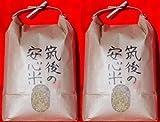 福岡県産 筑後の安心米 玄米 ヒノヒカリ 2kg×2 (27年間 無農薬 無化学肥料 農家直送 ) 平成28年産 新米