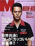 MEN'S NON・NO (メンズ ノンノ) 2009年 02月号 [雑誌]