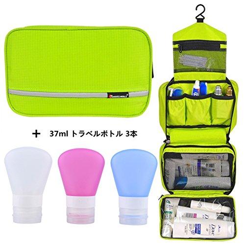 バスルームポーチ トラベルポーチ 旅行ポーチ フック付き 洗面用具入れ 小物整理 トラベル用品 (ライトグリーン+37mlトラベルボトル)