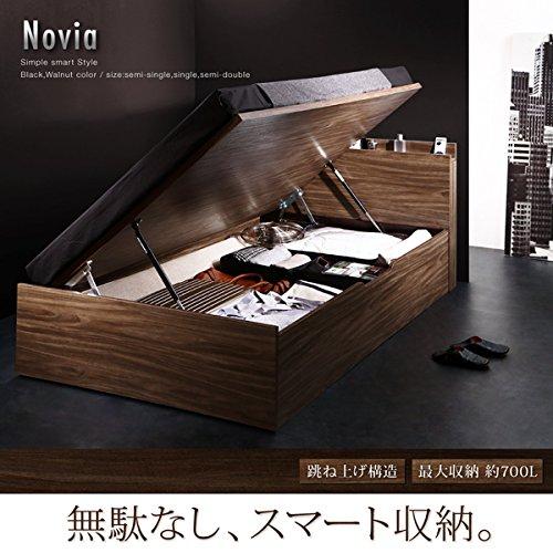 シンプルデザイン大容量収納跳ね上げ式ベッド Novia ノービア ベッドフレームのみ 横開き セミシ