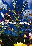 okuda tamio FANTASTIC TOUR 08 [DVD] 画像