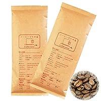 コーヒーばかの店 コーヒー豆 お試しセット 2種類 合計300g:ブラジル(150g) マンデリン (150g) [豆のまま(オススメ)] 自家焙煎 珈琲豆