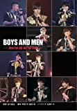 BOYS AND MEN  -One For All, All For One- ノベライズ