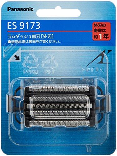 パナソニック 替刃 ラムダッシュ メンズシェーバー用外刃 ES9173