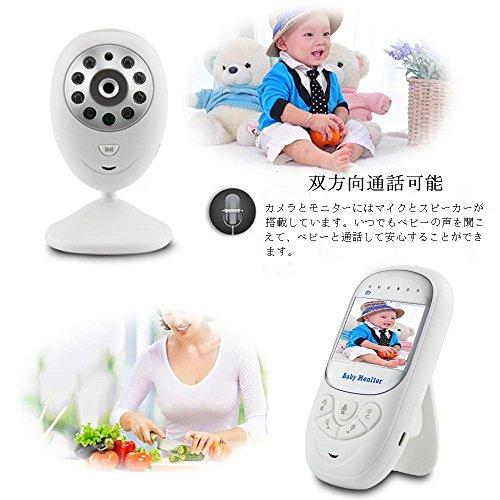 YANX ベビーモニター 赤ちゃん専用の防犯カメラ ボイスセンサー搭載 双方向通話 子守唄 暗視撮影 音声に起動可能 温度表示機能 ズームレンズ ledライト付き 通信の設定不要 HD高画質 年寄り介護 見守りモニター 出産祝い (2.4インチ)