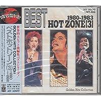 ベストホットゾーン3/1980-1983洋楽ヒット~ロック・ウィズ・ユー、フィジカル、星影のバラード、コール・ミー、ダウン・アンダー、アフリカ、フラッシュ・ダンス、ベティ・デイビスの瞳、愛と青春の旅立ち 他 LMT103