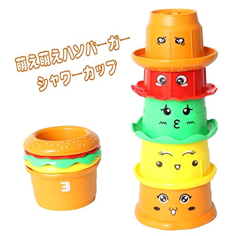 AKOi シャワーカップ ハンバーガー おふろでかさね (萌え萌えハンバーガー)