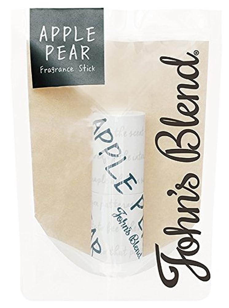 流行成功した利得ノルコーポレーション John's Blend 練り香水 フレグランススティック OZ-JOD-3-2 アップルペアの香り 3.5g