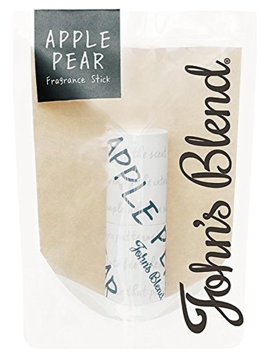 トレッド呼吸するおなかがすいたノルコーポレーション John's Blend 練り香水 フレグランススティック OZ-JOD-3-2 アップルペアの香り 3.5g