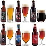 <冬限定アップルシナモンエール入> クラフトビール 飲み比べセット 6種6本 地ビール 詰め合わせ サンクトガーレン