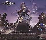 幻想の輪舞(初回限定盤CD+DVD) (グリザイア:ファントムトリガー THE ANIMATION)オープニングテーマ 画像