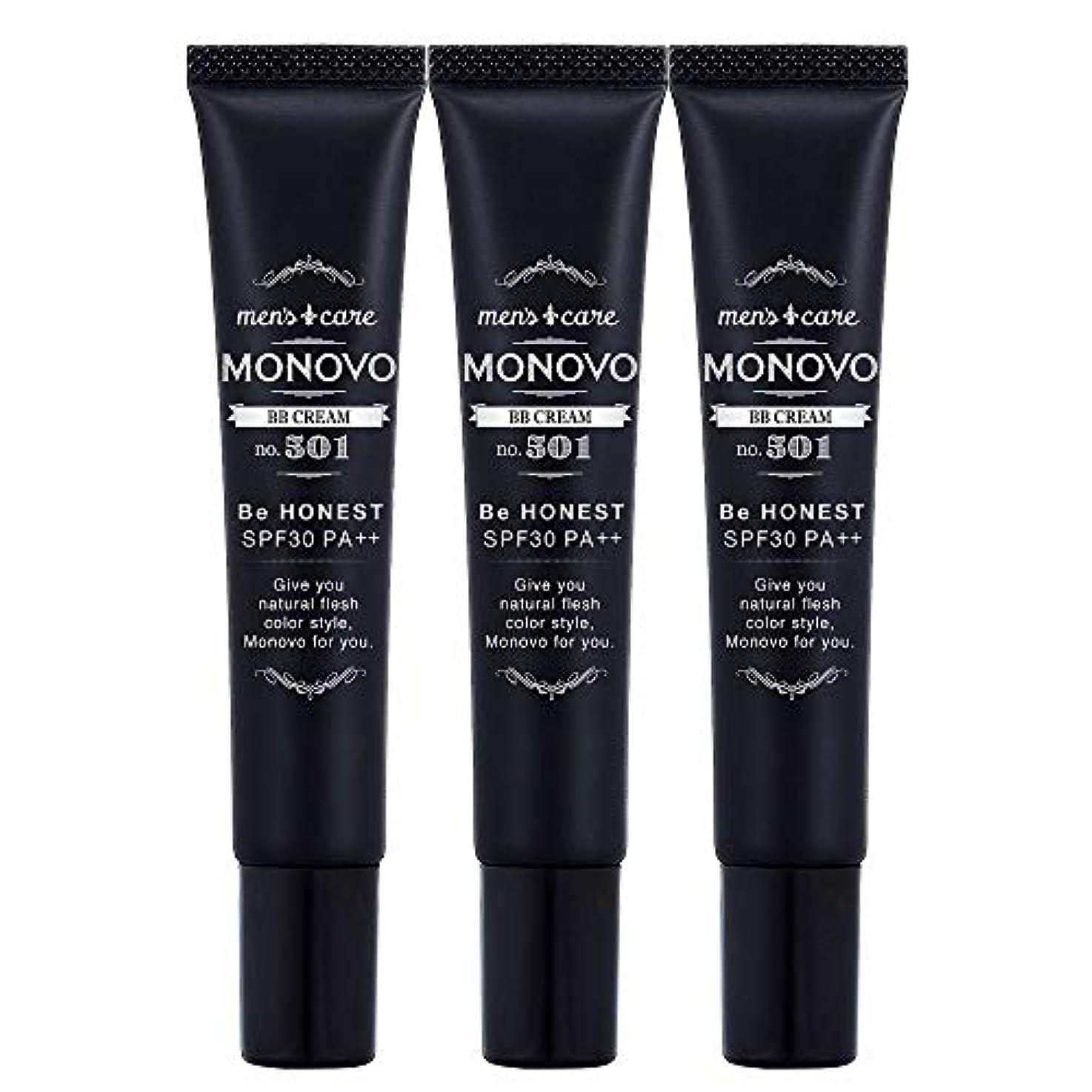 ストライド家主対称MONOVO BBクリーム メンズ コンシーラー ファンデーション効果で青髭/テカリ/肌荒れ隠し[ SPF30/PA++] 3本 60g