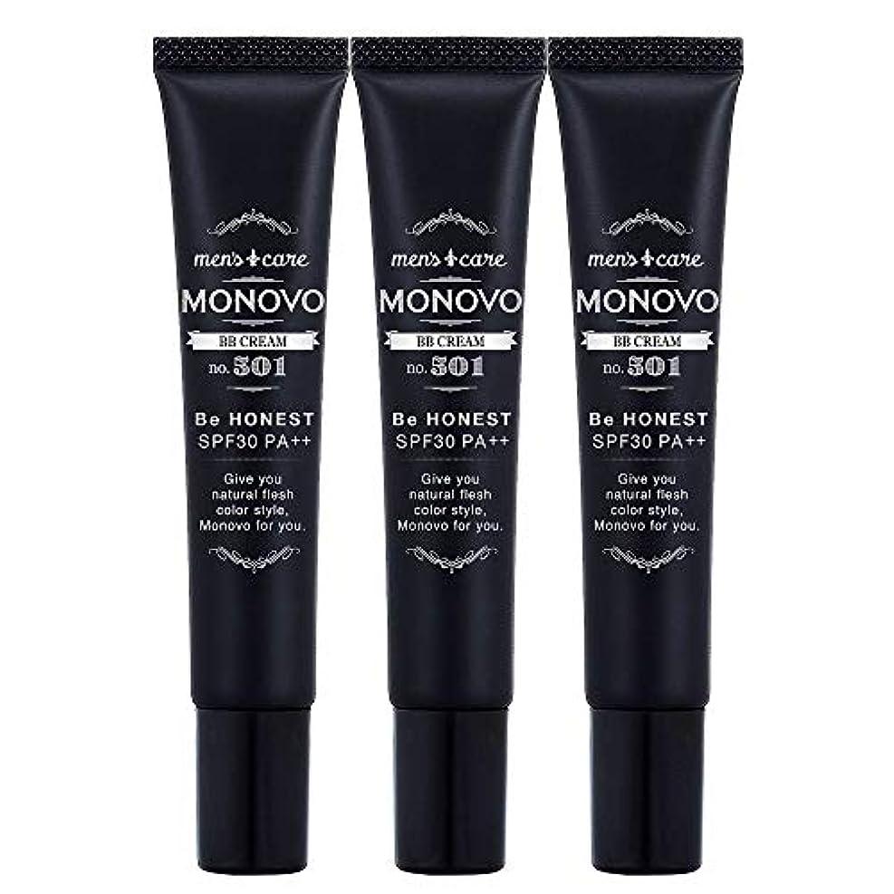 MONOVO BBクリーム メンズ コンシーラー ファンデーション効果で青髭/テカリ/肌荒れ隠し[ SPF30/PA++] 3本 60g