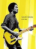 吉田拓郎 LIVE2016(CD2枚組付) [DVD]