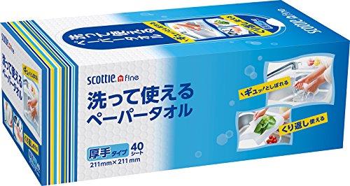 スコッティ ファイン 洗って使えるペーパータオル ボックス 40シート