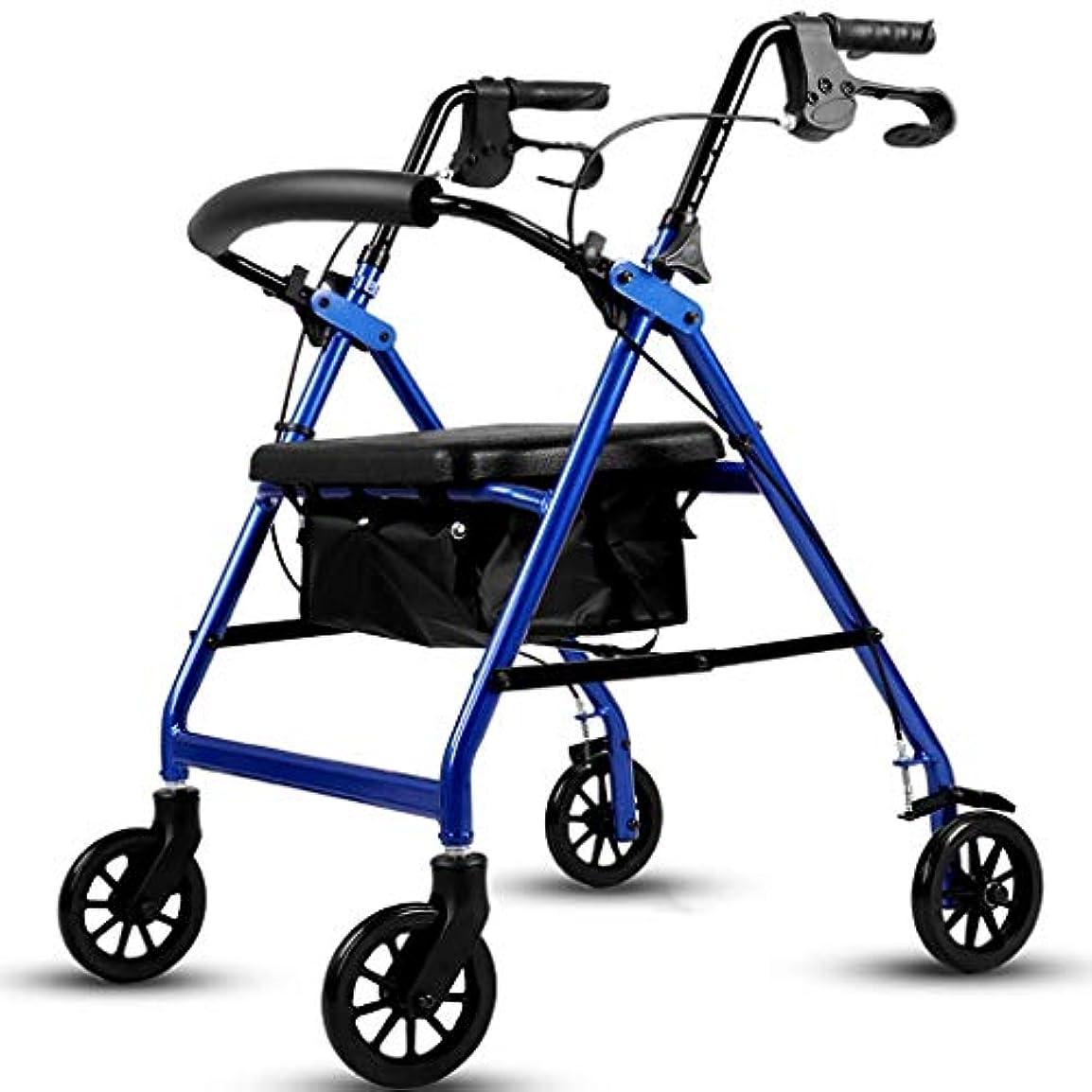 繁栄開梱不健全軽量ローリングウォーカー、パッド入りシートとバッグ付きアルミニウムローラー、コンパクト折りたたみデザインハンドブレーキ付きヘビーデューティーウォーカー