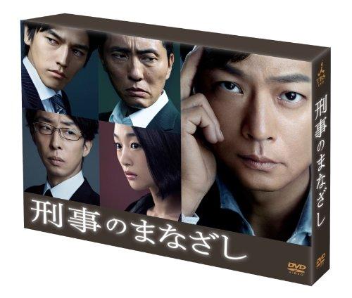 刑事のまなざし DVD-BOXの詳細を見る