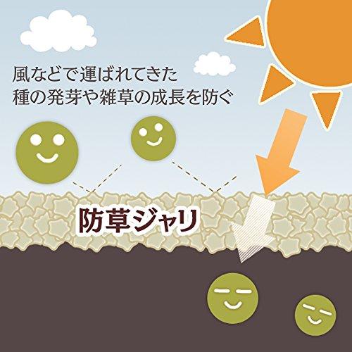 アイリスオーヤマ『防犯防草のジャリ』
