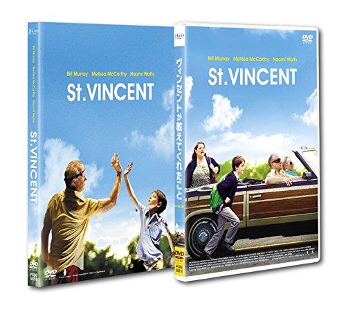 ヴィンセントが教えてくれたこと [DVD]の詳細を見る