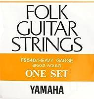 YAMAHA FS540 アコースティックギター弦 ヘビーゲージ×3セット