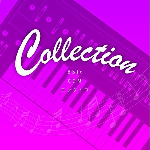Collection~8bit・EDM・エレクトロ~