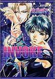 INVOKE  / 東里 桐子 のシリーズ情報を見る