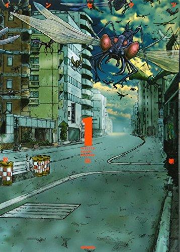 インセクツ 1 (バーズコミックス)
