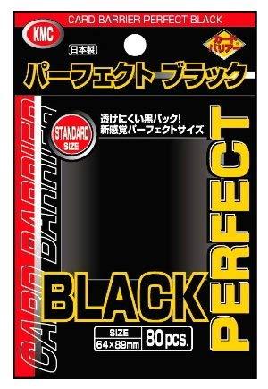 カードバリアー パーフェクト ブラック (80枚入)