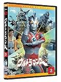 ウルトラマンA Vol.3[DVD]