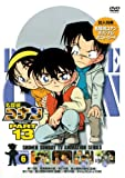 名探偵コナンDVD PART13 vol.6